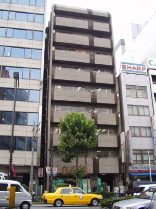 Kudan Institute of Japanese Language