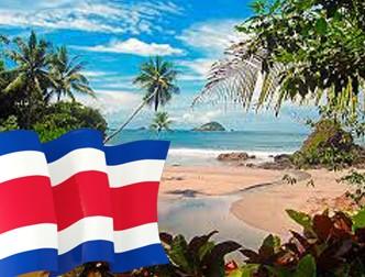 Коста Рика